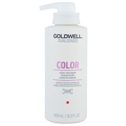Купить Goldwell DUALSENSES COLOR Уход за 60 секунд для блеска окрашенных волос, 500 мл