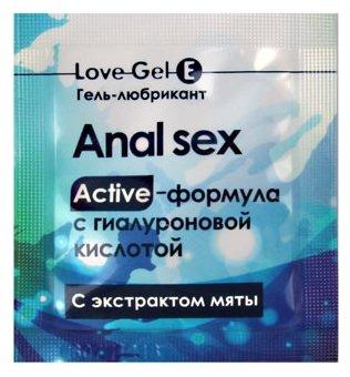 Гель-смазка Биоритм LoveGel E Anal Sex