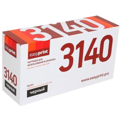 Фото - Картридж EasyPrint LX-3140, совместимый картридж easyprint lp 411 совместимый