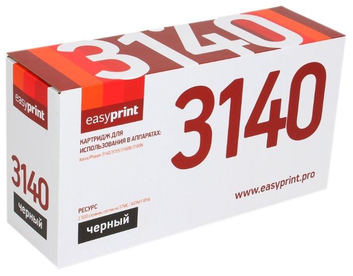 Картридж EasyPrint LX-3140, совместимый