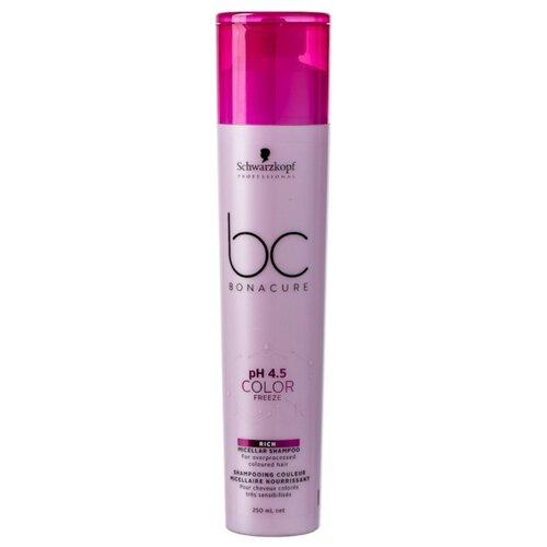 BC Bonacure шампунь мицеллярный pH 4.5 Color Freeze Rich 250 мл шампунь bonacure color freeze купить