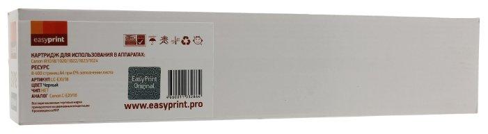Картридж EasyPrint LC-EXV18, совместимый