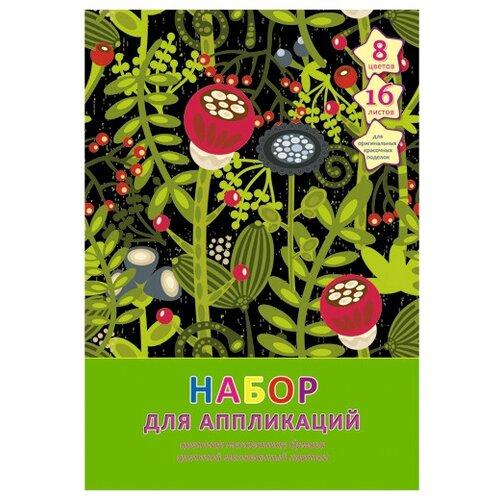 Набор цветного картона и цветной бумаги Волшебный сад Unnika land, 20.5x29 см, 16 л., 8 цв.Цветная бумага и картон<br>