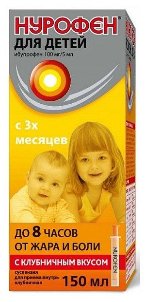 Нурофен для детей сусп. д/вн. приема (клубничная) 100мг/5мл фл. 150мл