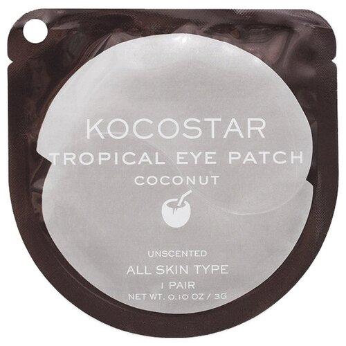 Kocostar Гидрогелевые патчи для глаз Тропические фрукты Кокос Tropical Eye Patch Coconut (2 шт.)Для глаз<br>