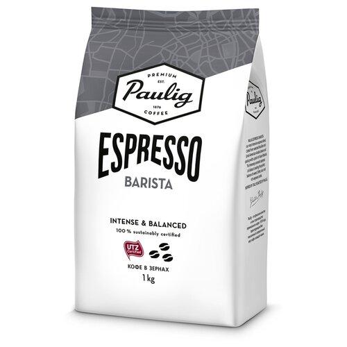 Кофе в зернах Paulig Espresso Barista, арабика/робуста, 1 кг pelican rouge espresso barista кофе в зернах 1 кг