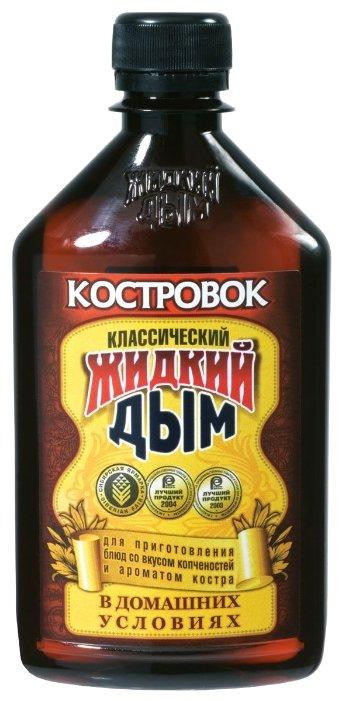 Жидкий дым Костровок Классический, 500 мл