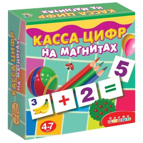 Купить Набор цифр Дрофа-Медиа Магнит в коробке. Касса цифр на магнитах 2557, Обучающие материалы и авторские методики