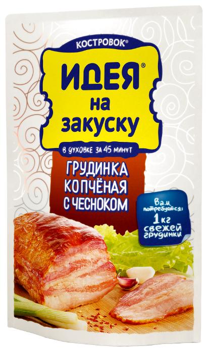 Маринад Костровок Идея на закуску Рассол для Грудинки копчёной, 150 г