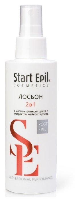 Start Epil Лосьон 2 в 1 против вросших волос и замедления роста с маслом грецкого ореха и экстрактом чайного дерева
