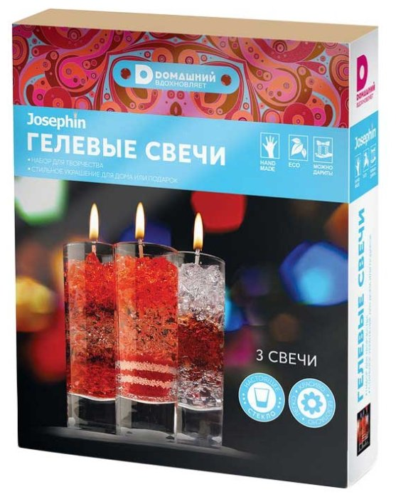 Josephin Гелевые свечи Домашний