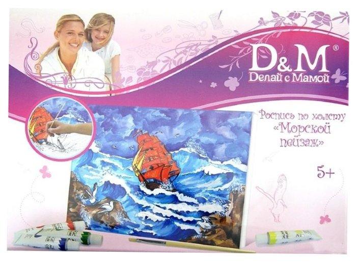 D&M Картина по контурам