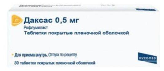 Даксас таб. п/о плен. 0,5мг №30