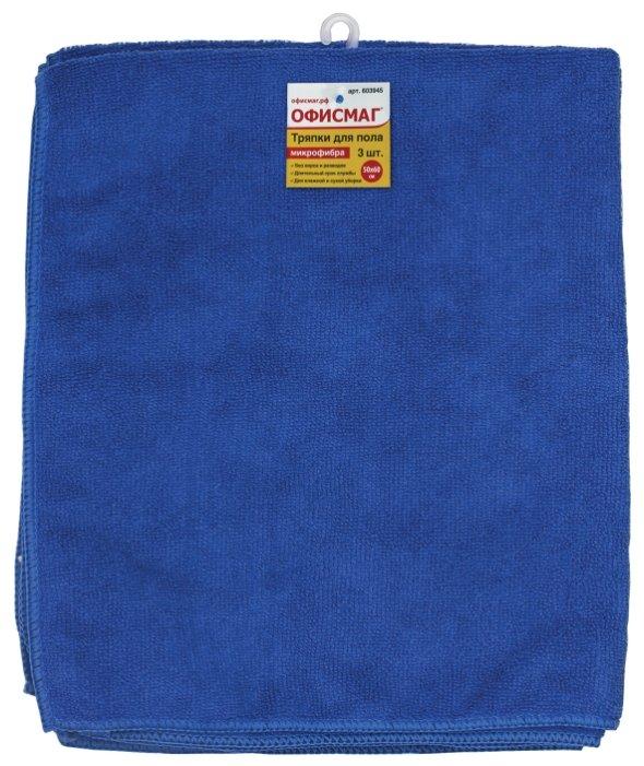 Тряпка для пола офисмаг 50х60 см 3 шт. синий 603945
