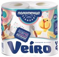Полотенца бумажные Veiro Standart белые двухслойные 2 шт.