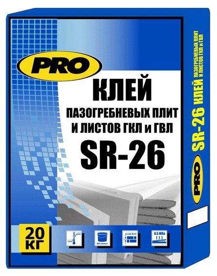Строительная смесь CenterPro SR-26