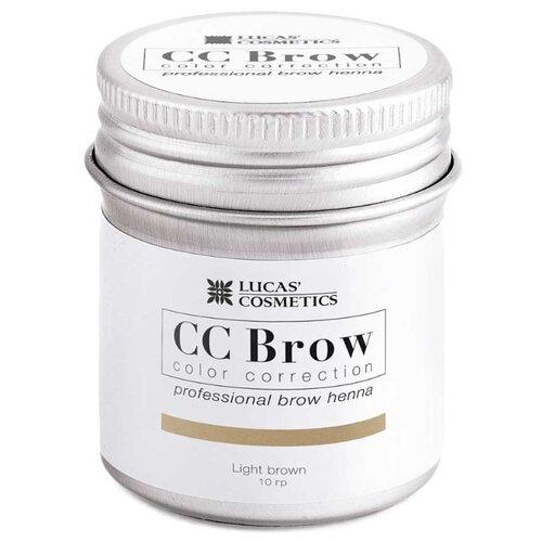 CC Brow Хна для бровей в баночке 10 г light brown недорого