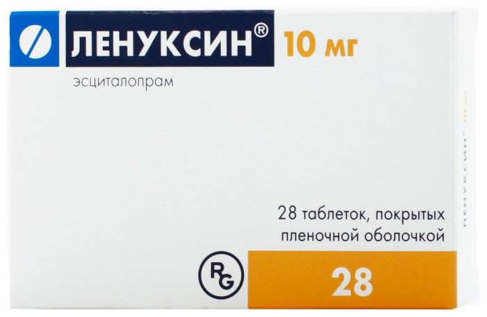 Ленуксин таб. п/о плен. 10мг №28