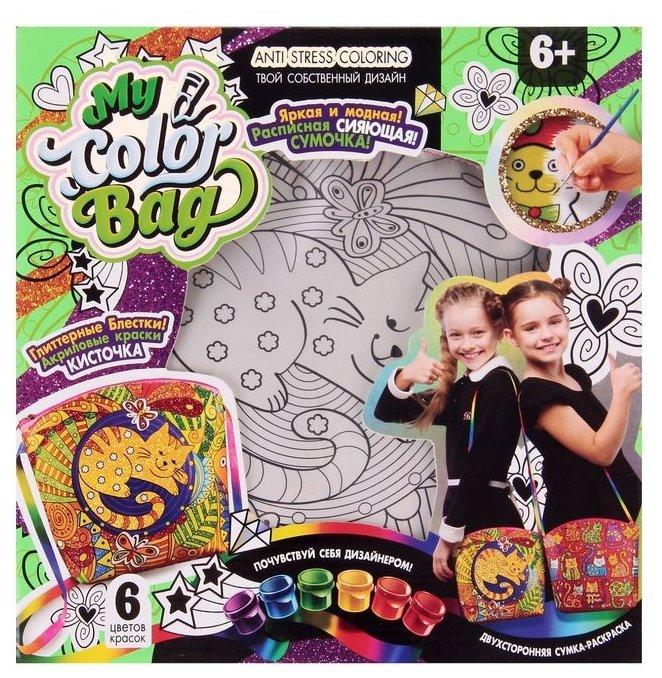 Danko Toys Сумка-раскраска My Color Bag мини Кошка (mCOB-01-01)