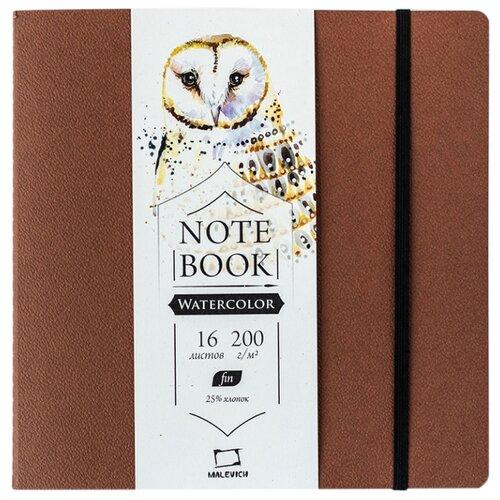 Купить Скетчбук для акварели Малевичъ Shammy 21 х 21 см, 200 г/м², 16 л. cocoa, Альбомы для рисования