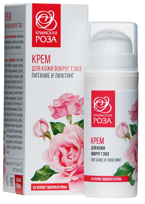 Крымская роза Крем для кожи вокруг глаз
