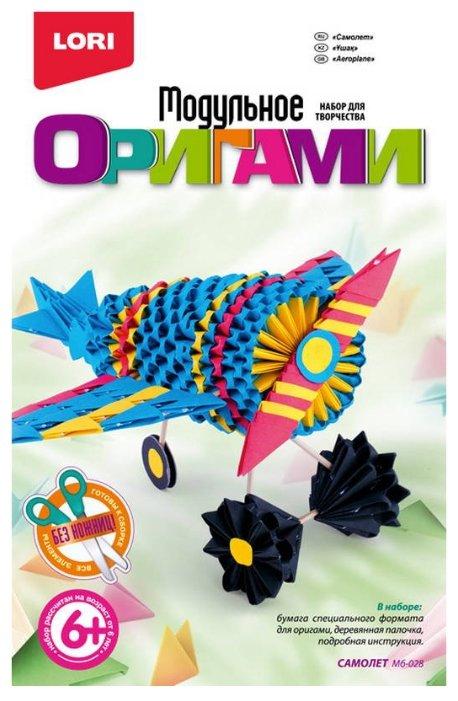 LORI Мб-028 Модульное оригами