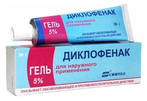 Диклофенак гель д/нар. прим. 5% туба 30г
