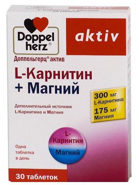 ДОППЕЛЬГЕРЦ актив L-карнитин+Магний таб. 1220 мг №30 (БАД)