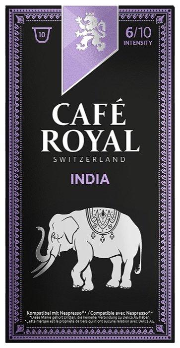 Кофе в капсулах Cafe Royal India (10 шт.)