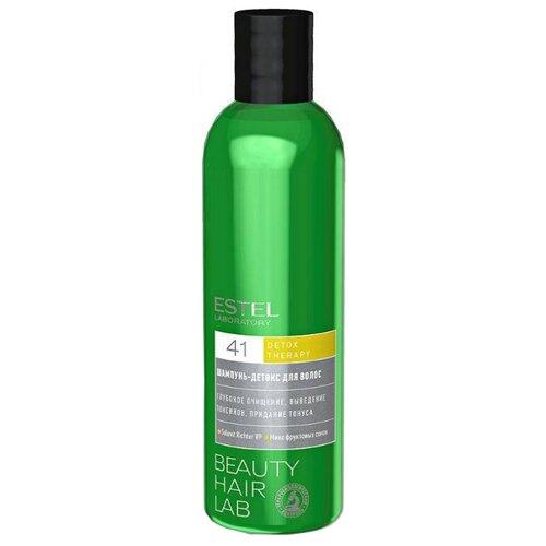 ESTEL Laboratory шампунь-детокс Beauty Hair Lab Detox Therapy 250 мл шампунь жидкий шёлк 250 мл i c lab individual cosmetic шампунь жидкий шёлк 250 мл