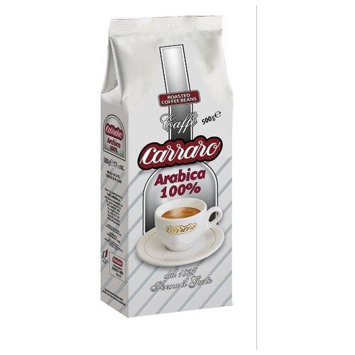 Кофе в зернах Carraro Arabica, арабика, 500 гКофе в зернах<br>