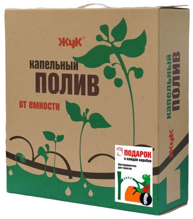 Жук Набор капельного полива от емкости на 30 растений