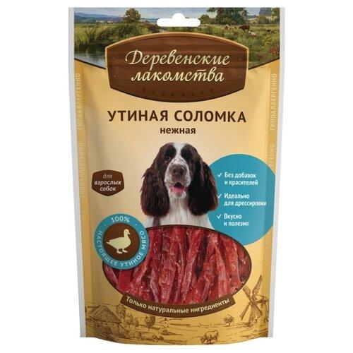 Лакомство для собак Деревенские лакомства Утиная соломка нежная, 90 г