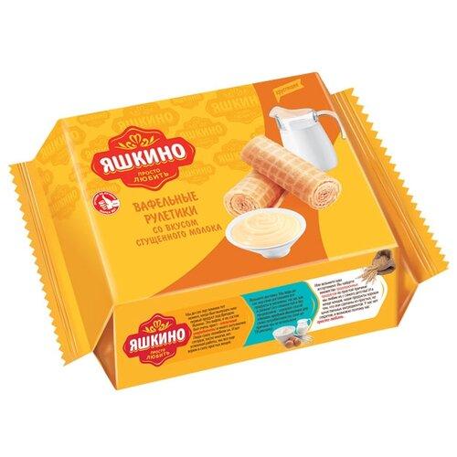 Вафли Яшкино Вафельные рулетики Яшкино Со вкусом сгущённого молока, 160 г