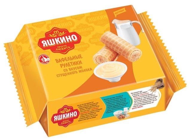 Вафельные рулетики Яшкино Со вкусом сгущённого молока 160 г