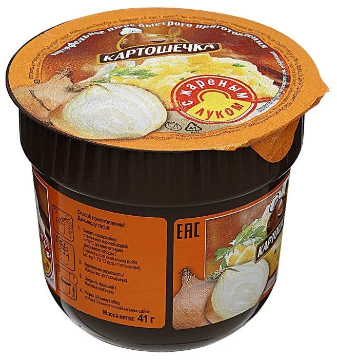 Картошечка Пюре с жареным луком 41 г