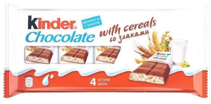 Шоколад Kinder Chocolate молочный со злаками