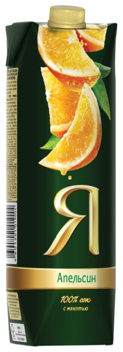 Сок Я Апельсин, с крышкой, без сахара
