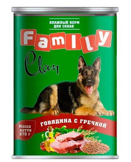 Корм для собак CLAN говядина с гречкой 970г