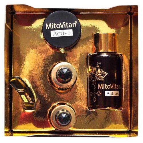 MitoVitan Active Set Концентрат антиоксиданта SkQ1 для лица, шеи и области декольте
