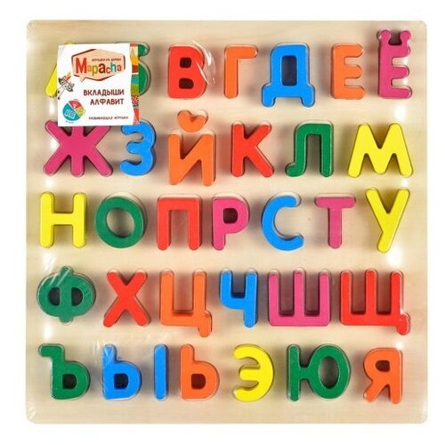 Рамка-вкладыш Mapacha Алфавит (76652), 33 дет. шкатулка magic home медвежонок акробат 76652