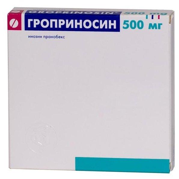 Гроприносин табл. 500мг №30