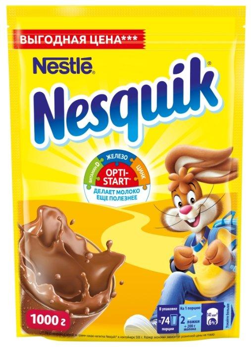 Nesquik Opti-start Какао-напиток растворимый, пакет