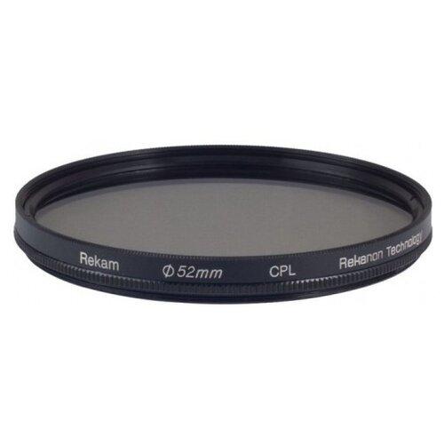 Светофильтр поляризационный круговой Rekam CPL 52 мм набор светофильтров rekam starter kit uv cpl fld 72 мм