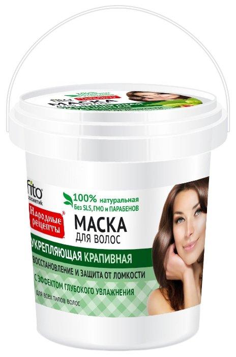 Народные рецепты Маска для волос укрепляющая крапивная