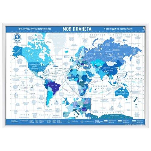 Smart Gift Стираемая карта Моя Планета белая А2 59х42 см, Карты  - купить со скидкой