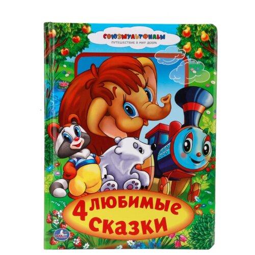 цена на Хомякова К.