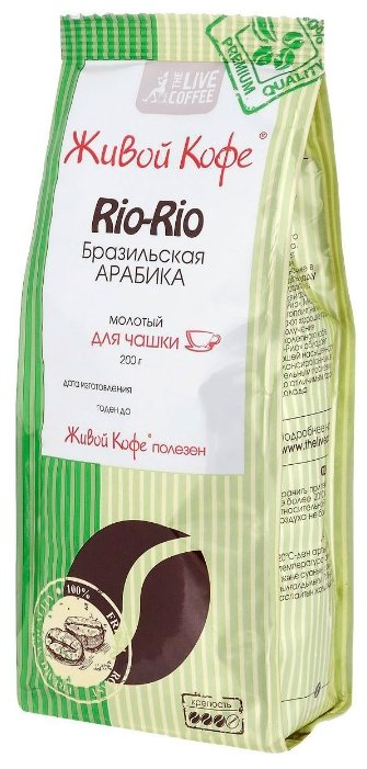 Кофе молотый Живой Кофе Rio-Rio