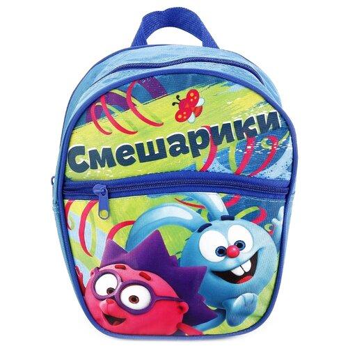 Купить Играем вместе Дошкольный рюкзак Смешарики малый с передним карманом (SBPZ18-SMESH), синий, Рюкзаки, ранцы