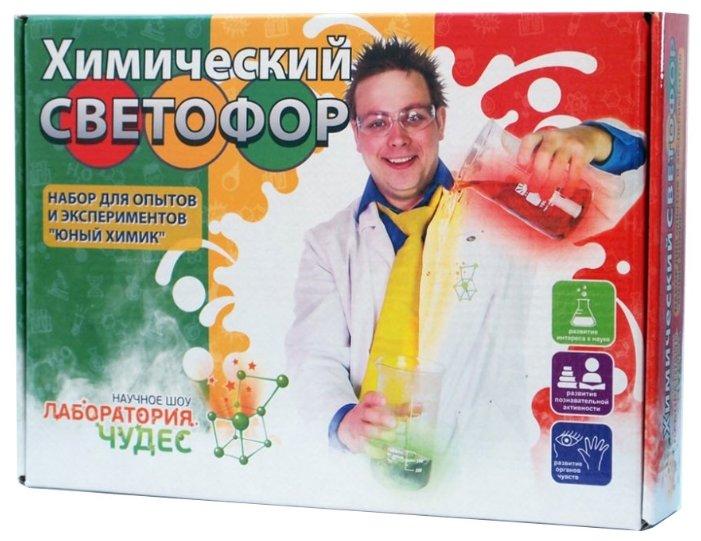 Набор Инновации для детей Химический светофор